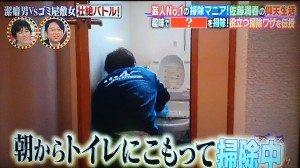 石黒英雄トイレ掃除