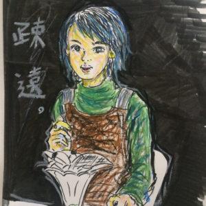 タテジマヨーコは菅原小春の姉!ニート歌手動画やインスタ画像