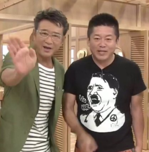 堀江貴文ヒトラーTシャツ