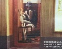 松岡茉優腹筋画像モー娘。タバコアイコス