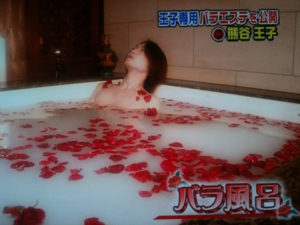 社交界のプリンス熊谷裕樹の画像
