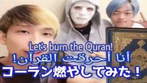 ヒカルのコーラン動画の海外の反応!