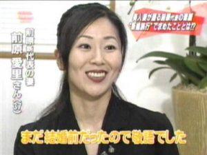 前原誠司の嫁(画像)は創価学会で元パソナ社員!