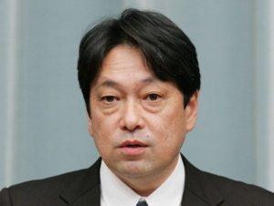 小野寺五典の女性スキャンダルや評判は?過去に公職選挙法違反!?