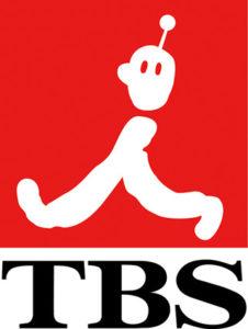 TBS社員使用の危険ドラッグは何?実名公表で誰だか判明!?