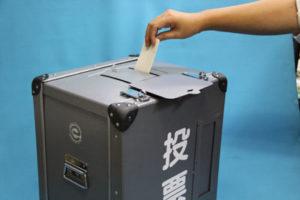 衆議院議員選挙日程は2017年10月22日!自民党か希望の党どちらが勝つ!?