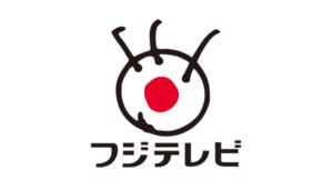 井上尚弥試合テレビ放送は地上波生放送?日程や開催地も含めて紹介!