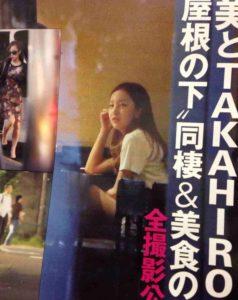 TAKAHIROがタトゥー(画像)を消した!?板野友美がダサい刺青のモデル!?