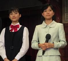 井頭愛海に似ている芳根京子