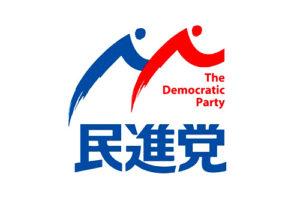 市川佳子の経歴や結婚、夫や子供は?民進党から希望の党への評判悪い?