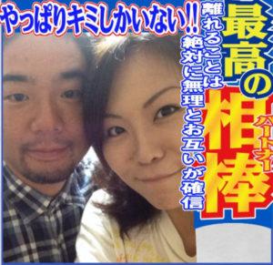 岡野純子の経歴や評判は?夫や子供、政策理念は?希望の党から公認!