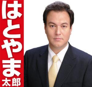 鳩山太郎の学歴や嫁は?希望の党公認獲得に数億円寄付は本当?