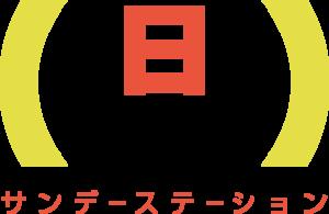 【画像】浦本勲テレビ朝日Pが亀石倫子にセクハラ!?内容や方法は?